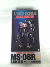 Megalimited 1/30 Scale MS-06r Zaku II MSV Styrofoam Kit