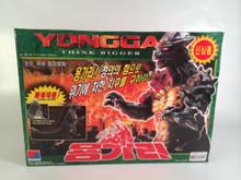 Yongga Walking Kaiju Korean Godzilla