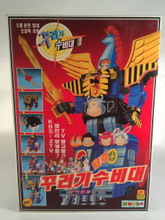 Power Rangers Zeo Korean Bootleg mashup with unnamed anime ?