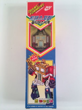 Transformers Generation 2 Optimus Prime Gold Watch