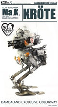 Maschinen Krieger MA.K Krote Bambalandstore exclusive version ThreeA