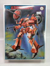 Heavy Metal L.Gaim A.Shuratemple 1-144 Scale Model kit Bandai