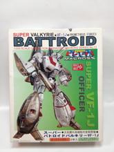 Macross Battroid Super VF-1J Valkyre #13 1/200 Scale Nichimaco 1982 Robotech