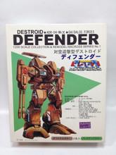 Macross Destroid Defender  #1 1/200 Scale Nichimaco 1982 Robotech