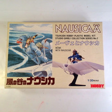 Nausicaa with Mowe Glider Model Kit Tsukuda Hobby 1/20 scale