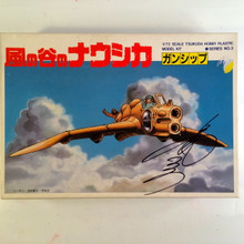 Sumi Shimamoto signed Nausicaa Valley of the Wind Gunship Model Kit Tsukuda Hobby 1/72 scale