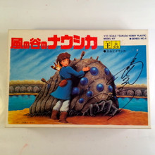 Sumi Shimamoto signed Nausicaa Valley of the Wind Nausicaa and Ohmu Model Kit Tsukuda Hobby 1/20 scale