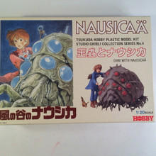 Nausicaa Valley of the Wind Nausicaa & Ohmu Model Kit Tsukuda Hobby 1/20 scale