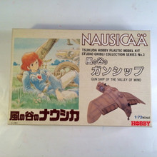 Nausicaa Valley of the Wind Gunship Model Kit Tsukuda Hobby 1/72 scale B
