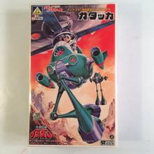 Space Runaway Ideon GATAKKA 1/30 AOSHIMA Model Kit JAPAN
