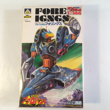 ARCOBUNCH FORE IGNGS 1/144 Scale MODEL KIT AOSHIMA