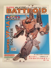 Macross Battroid Super Valkrie VF-1A #10 1/200 Scale Nichimaco 1982 Robotech