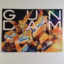 Gundam Front Tokyo Volume 2 Book Japan Store Exclusive RX-79-2