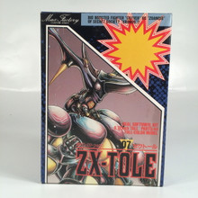 Bio Booster Guyver Zoanoid BFC-07 #07 ZX-Tole Max Factory Pre painted Vinyl Kit Full Color model