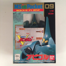 V-Gundam MS in Pocket ZM-D11S Abigor MSiP #09 1/144 Scale