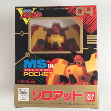 V-Gundam MS in Pocket ZM-S06S Zoloat #04 MSIP1/144 Scale