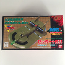 Copy of V-Gundam MS in Pocket CS-H926 Setter H926 #03 MSIP1/144 Scale