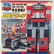 Super Sentai Fiveman DX Five Robo Star-in-Box
