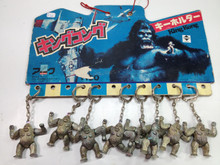 Metal King Kong keychain by Ark Japan with display card