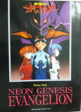 Neon Genesis Evangelion piano Sheet Music book Japanese