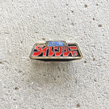 Power Morphicon 2018 Super Sentai Dairanger Logo Pin