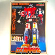 Dairugger XV Popy version Voltron