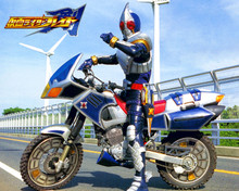 Takayuki Tsubaki Kamen Rider Blade Japan World Heroes 2019 Signed Photo B