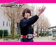 Takayuki Tsubaki Kamen Rider Blade Japan World Heroes 2019 Signed Photo F