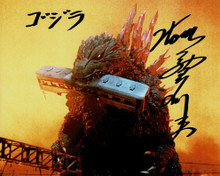 Tsutomu Kitagawa Godzilla Japan World Heroes 2019 Signed Photo I