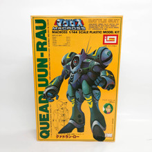 Zentraedi Queadluun-Rau Power Armour Imai 1/144 Model Kit Macross
