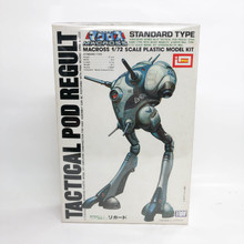 Zentradi Tactical Battle Pod Result Imai 1/72 Model Kit Macross Robotech