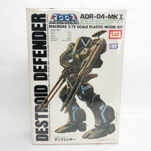 Destroid Defender Imai 1/72 Model Kit Macross Robotech
