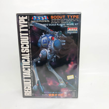 Scout Type Regult Battle Pod 1/100 Arii Model Kit Macross Robotech