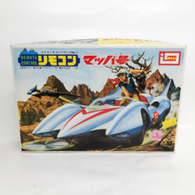 Speed Racer remote  Model Kit Imai 1/32 scale Japanese version