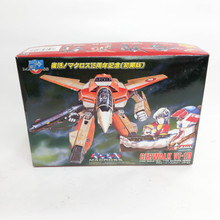 Macross Valkyrie VF-1D Gerwalk ARII Model Kit 1/100 Scale Robotech