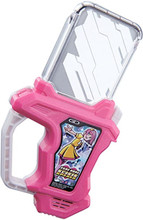 Gashapon Kamen Rider Ex-Aid Gashapon Sound Rider Gashat 11 Tokimeki Crisis