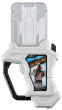 Gashapon Kamen Rider Ex-Aid Gashapon Sound Rider Gashat 05 Space Galaxy Fourze