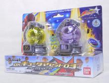 Bandai Uchu Sentai Kyuranger DX Kyutama Set 03 Super Sentai