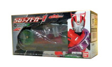 Kamen Rider Drive SG Shift Car  Shift Massive Monster Candy Toy Bandai