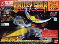 Crush Gear CGV-08SD Gougetsu Reishiki Bandai