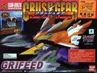 Crush Gear CGW-09C/V Grifeed Bandai