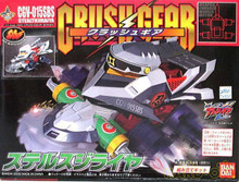 Crush Gear CGV-015SBS Stealth Jiraiya Bandai