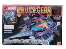 Crush Gear CGW-014SD/B Shooting Phantom Bandai