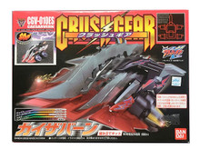 Crush Gear CGW-012LT Raging Bullet Ragingbullet Bandai