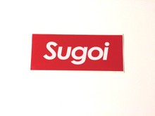 Sugoi - Sticker