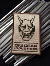 Arid Oni Gear industries Logo