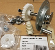 41A5668 LiftMaster gear and sprocket garage door assembly