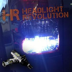 2007 - 2013 Toyota Tundra LED Reverse Light Bulbs Upgrade