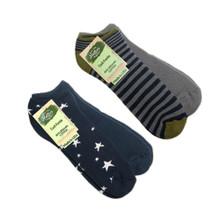 Organic Cotton Footie Socks - 2-Pak