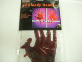 Red Bloody Hands 3D Window Cling NIP Lot 2